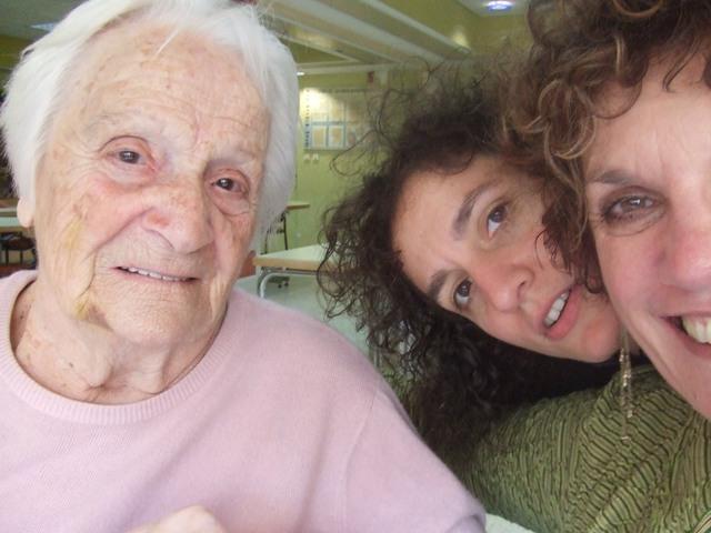 Margalit, Orit, Me